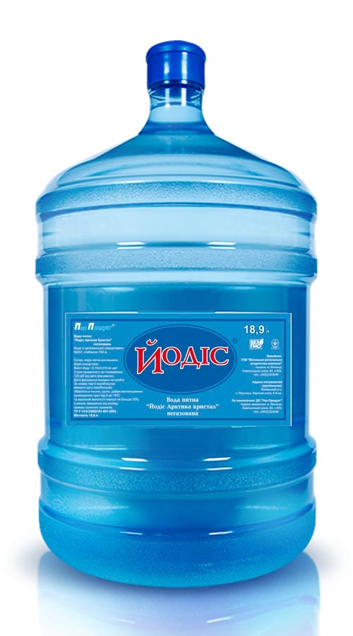 вода «Йодіс» 18,9л бутилированная
