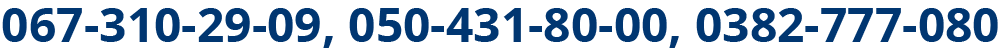 ЩЕДРИЙ.УКР © Лучшая Доставка Воды и продуктов Хмельницкий домой и в офис заказать бутилированную артезианскую 18,9л. Кулеры,помпы,диспенсеры для воды продажа аренда. Фирма,компания в Хмельницком. Ремонт,санитарная обработка,чистка кулеров.